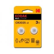 Kodak Max CR2025 baterijos 2vnt