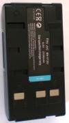 JVC, baterija BN-V12U