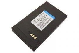 Samsung, baterija IA-BP85SW